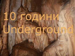 10years Underground caving club