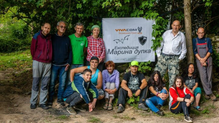 Част от екипа на експедиция Марина дупка